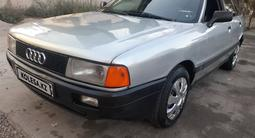 Audi 80 1990 года за 800 000 тг. в Туркестан – фото 4