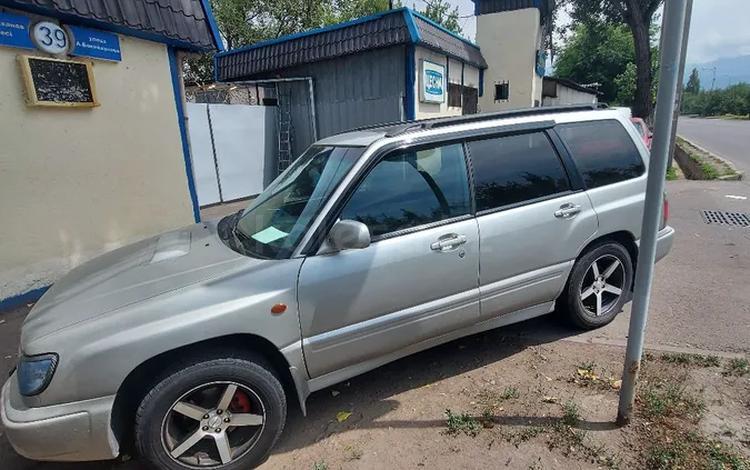 Subaru Forester 1999 года за 2 900 000 тг. в Алматы
