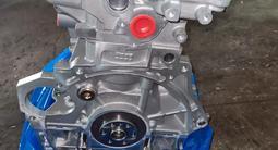 Двигатель G4FD 1.6L GDI новый! за 700 000 тг. в Алматы – фото 2