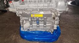Двигатель G4FD 1.6L GDI новый! за 700 000 тг. в Алматы – фото 3