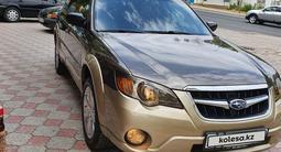 Subaru Outback 2007 года за 6 000 000 тг. в Шымкент – фото 5