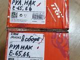 Рулевой наконечник с тягой бмв 7 серии е65 за 30 000 тг. в Алматы – фото 4