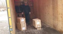Большая Газель, 29куб с прицепом в Павлодар – фото 3