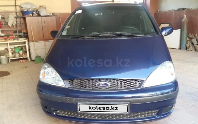 Ford Galaxy 2001 года за 3 800 000 тг. в Шымкент