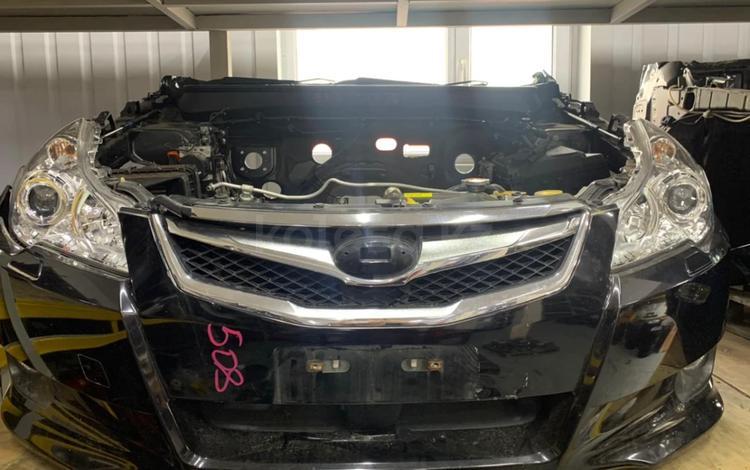 Морда в сборе Ноускат на Subaru Legacy за 1 000 тг. в Алматы