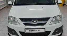 ВАЗ (Lada) Largus 2013 года за 3 600 000 тг. в Актау