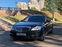 Мерседес С класс 221 Mercedes S class W221 в Нур-Султан (Астана)