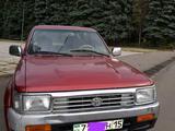 Toyota Hilux Surf 1996 года за 2 900 000 тг. в Петропавловск – фото 3