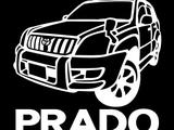 Toyota Prado (Тойота Прадо). Коробка МКПП АКПП, редуктор, дифлок. в Алматы