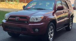 Toyota 4Runner 2006 года за 11 000 000 тг. в Актау – фото 2