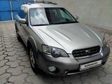 Subaru Outback 2004 года за 4 000 000 тг. в Алматы – фото 3