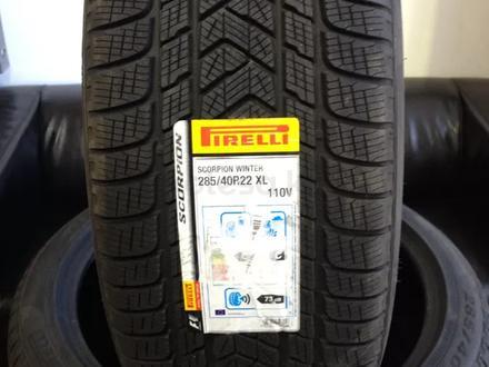 Шины Pirelli 285/40/r22 Scorpion Winter на Audi q8 за 750 000 тг. в Алматы