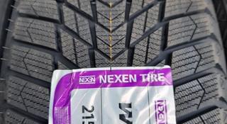 Nexen Tire (made in Korea) за 28 500 тг. в Алматы