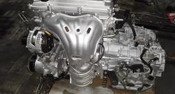 Двигатель 2az fe Toyota camry 2.4 л тойота камри2, 4 за 250 000 тг. в Алматы – фото 2
