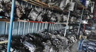Коробка передач на форд дизель 1. 8-2. 0Л за 112 тг. в Алматы