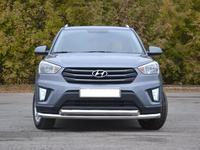 Hyundai Creta (2016) Защита Переднего Бампера d57+ КОМП Крепежа за 94 100 тг. в Нур-Султан (Астана)