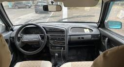 ВАЗ (Lada) 2114 (хэтчбек) 2005 года за 750 000 тг. в Караганда