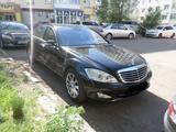 Mercedes-Benz S 500 2009 года за 8 800 000 тг. в Нур-Султан (Астана) – фото 5