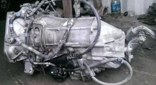 Коробка автомат на Honda Legend в Алматы