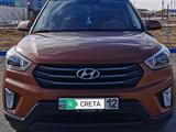 Hyundai Creta 2017 года за 7 500 000 тг. в Актау – фото 2
