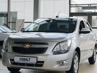 Chevrolet Cobalt 2021 года за 5 690 000 тг. в Алматы