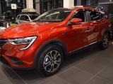 Renault Arkana Style 2020 года за 11 773 000 тг. в Нур-Султан (Астана)