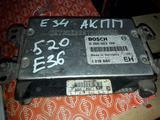 ЭБУ АКПП коробки компьютер на БМВ BMW E34 E36 2.0… за 10 000 тг. в Алматы