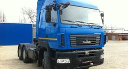 МАЗ  6430С9-520-010 2021 года в Алматы