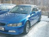 Honda Accord 1998 года за 2 500 000 тг. в Алматы – фото 2
