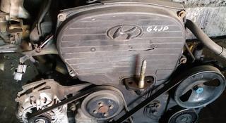 Двигатель хюндай соната5 G4JP за 250 000 тг. в Алматы