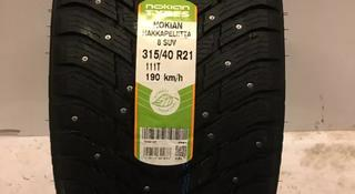 Зимние шипованные шины Nokian разной ширины на Mercedes GLE AMG за 550 000 тг. в Нур-Султан (Астана)