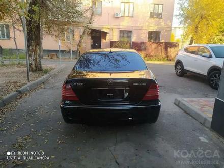 Mercedes-Benz S 500 2003 года за 3 500 000 тг. в Алматы – фото 4