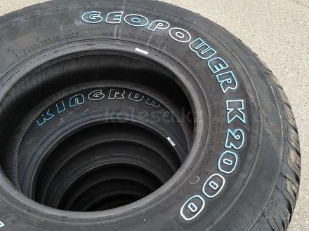 235/75 r15 Geopower А/Т за 27 500 тг. в Алматы – фото 11