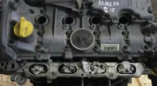 Двигатель ниссан альмера g15 1.6 16кл за 250 000 тг. в Костанай