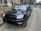 Toyota 4Runner 2005 года за 7 350 000 тг. в Алматы – фото 4