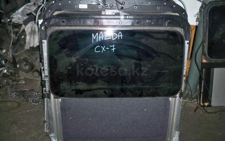Люк на Mazda CX 7 за 777 тг. в Алматы