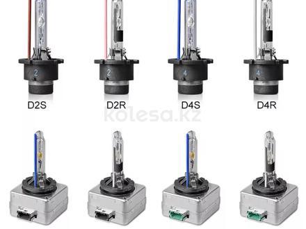 Лампоча (лампочки) ксенона d1s.D2S.D2R.D4S за 5 000 тг. в Алматы