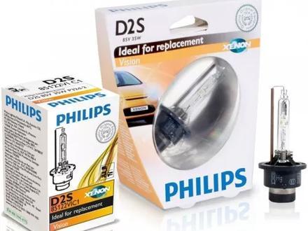 Лампоча (лампочки) ксенона d1s.D2S.D2R.D4S за 5 000 тг. в Алматы – фото 7
