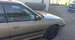 Subaru Legacy 1992 года за 800 000 тг. в Жезказган – фото 3