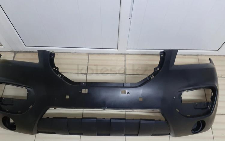 Передний бампер Lifan X60 за 25 000 тг. в Нур-Султан (Астана)