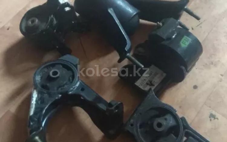 Подушки двигателя за 111 тг. в Алматы