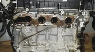 Двигатель LF-2.0л на Mazda-6 за 220 000 тг. в Алматы