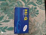 Колодки за 10 000 тг. в Аксу – фото 2
