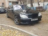 Mercedes-Benz S 350 2002 года за 4 800 000 тг. в Караганда