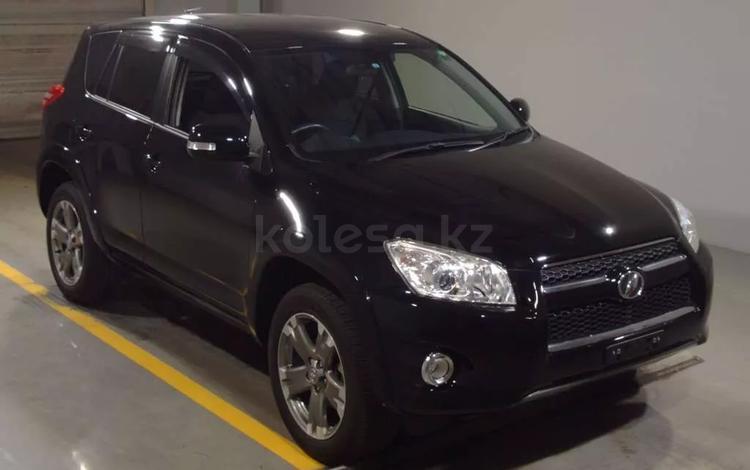 Toyota RAV 4 2014 года за 300 000 тг. в Атырау