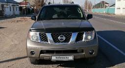 Nissan Pathfinder 2005 года за 5 500 000 тг. в Кызылорда