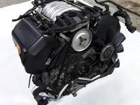 Двигатель Audi ACK 2.8 V6 30-клапанный за 350 000 тг. в Уральск