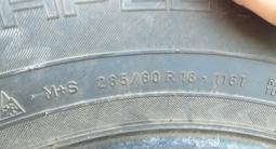 Шины зимние Nokian 285 60 R18 116T за 75 000 тг. в Алматы – фото 2