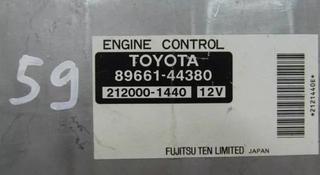 Блок управления ДВС Toyota 2AZ-FE за 35 000 тг. в Павлодар