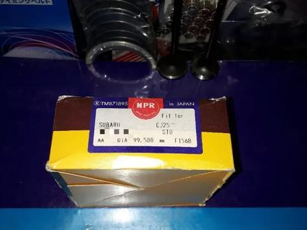 Subaru запчасти двигатель (поршневые кольца) EJ25 за 14 000 тг. в Алматы – фото 2